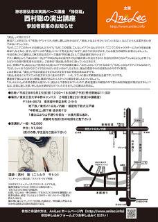 Enshutsu-1-2.jpg